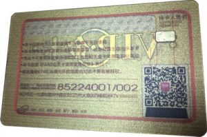 Transparent gift smart card
