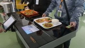 rfid chip system